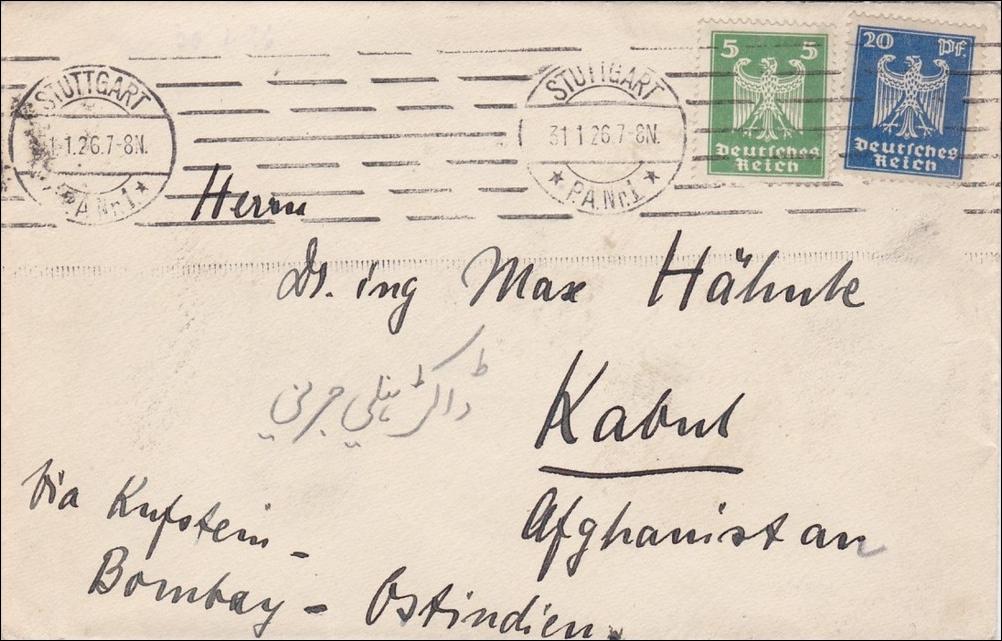 Brief Nach Afghanistan : Weimar brief von stuttgart nach kabul afghanistan