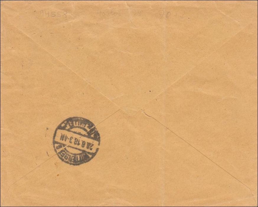 Brief Nach Belgien Kosten : Belgien brief aus verviers nach wittenberg mit ii ef